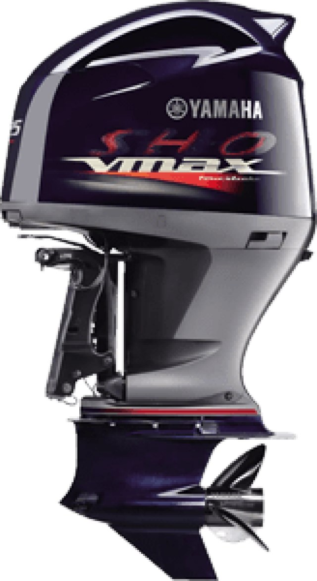 Yamaha vf225 vmax sho 2015 new boat for sale in carleton for Yamaha vmax outboard review