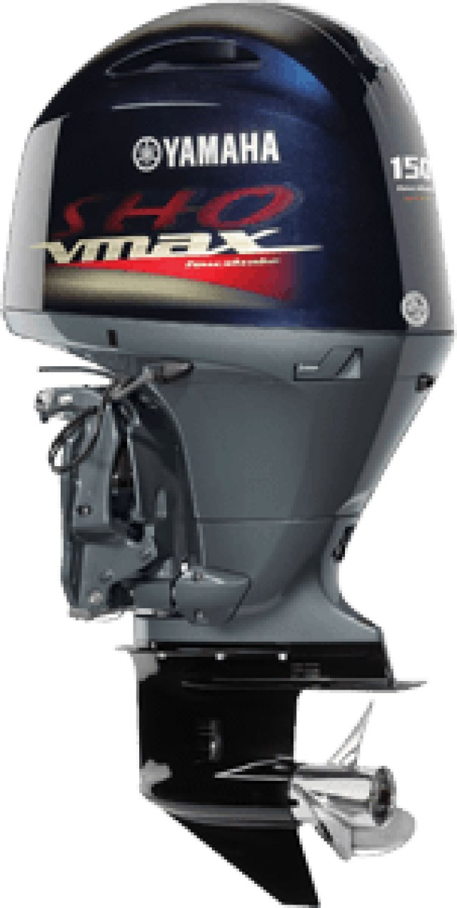 yamaha vf150 vmax sho 2015 new boat for sale in carleton