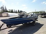 Lund 1625 Fury XL SS Boat for Sale