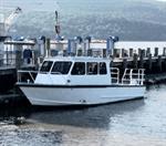 Monark/Sea Ark 28' Aluminum Monark/Sea Ark Work Boat 1989