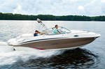 Stingray Boat Co 235CR CUDDY SPORT DECK - ALL-IN PRICE, NO EXTRA... 2017