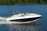 Stingray Boat Co 250LR SPORT BOAT -  Even though it is the large... 2017