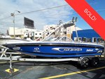 Supra  Boat for Sale