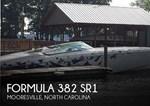 Formula 1995
