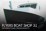 Flyers Boat Shop 1983