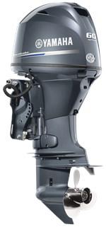 Yamaha T60 High Thrust 2015