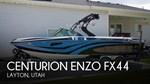 Centurion 2014