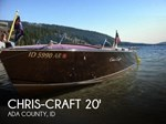 Chris-Craft 1955