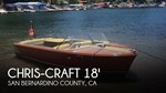 Chris-Craft 1960