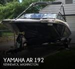 Yamaha 2015