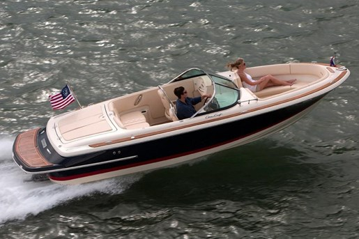 Chris craft launch 22 2015 used boat for sale in cruising for Used chris craft launch for sale