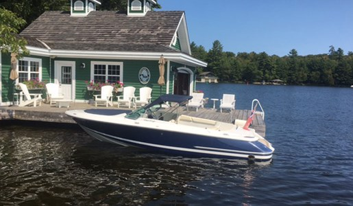 Chris craft launch 2001 used boat for sale in gravenhurst for Used chris craft launch for sale