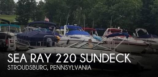 220 SunDeck
