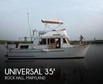 1982 Universal