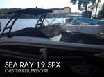 2016 Sea Ray