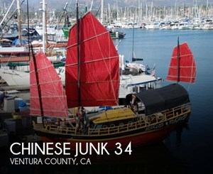 Chinese Junk 1962