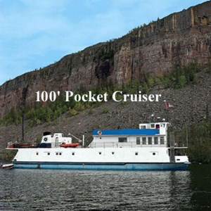 1971 Pocket Cruiser Shallow Draft