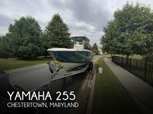 2021 Yamaha FSH 255 Sport E