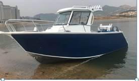 2020 Oakley Boats 250 Centre Cuddy Photo 1 of 1