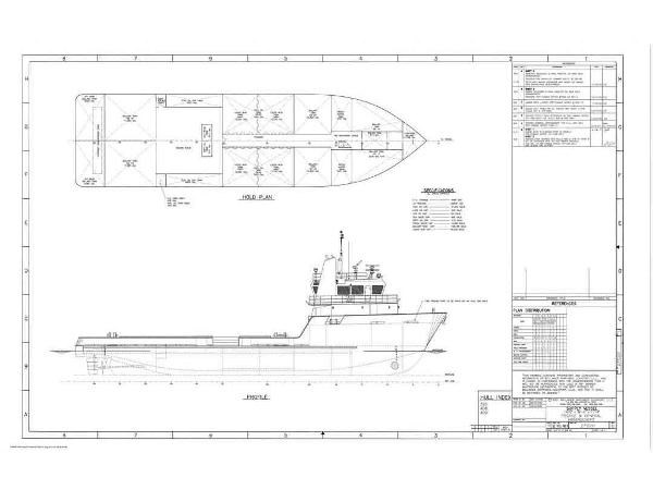 2001 Cargo Ship DP-1 Offshore Supply Vessel Photo 40 of 42