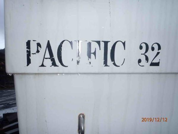 1989 Pacific Boats Gillnetter Photo 11 sur 84