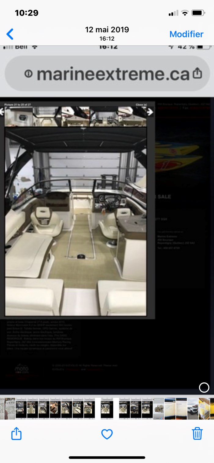 2015 Chaparral 277 SSX Photo 6 of 15