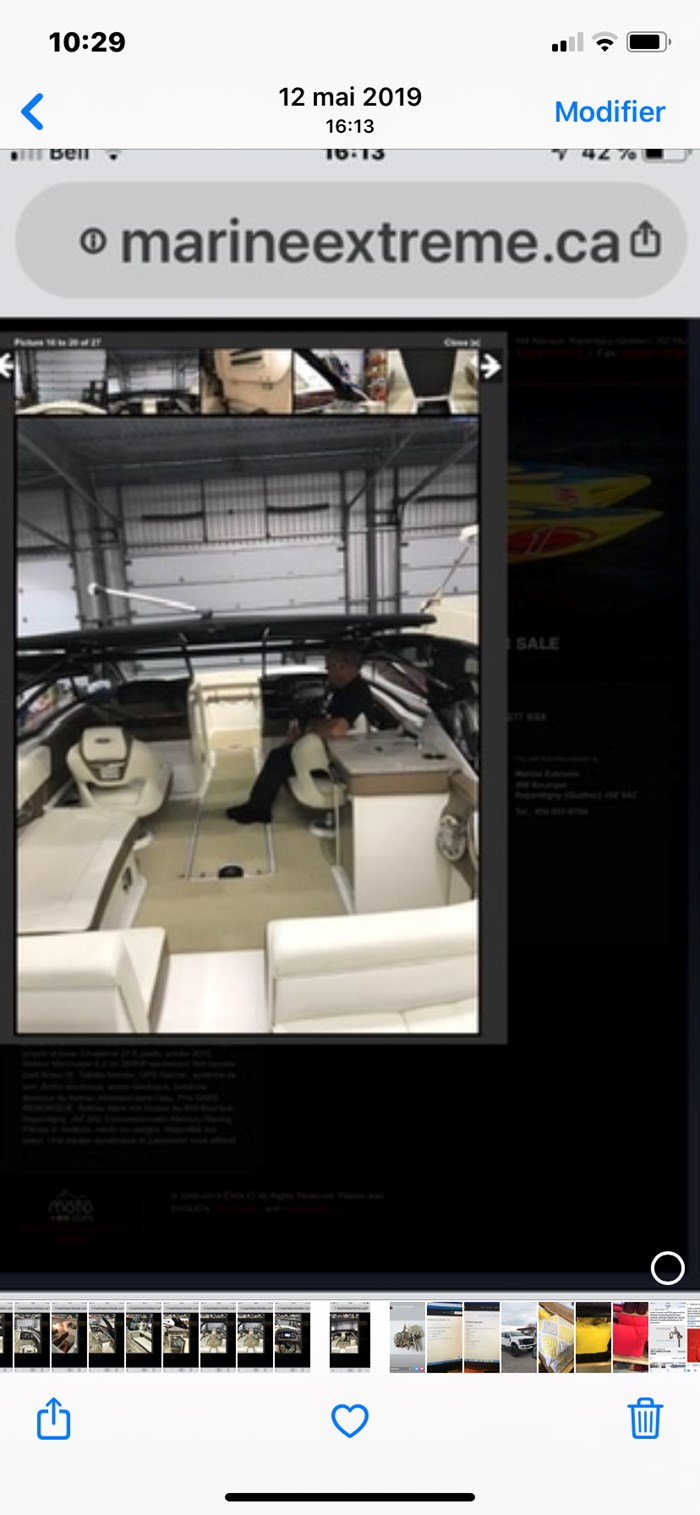 2015 Chaparral 277 SSX Photo 7 of 15