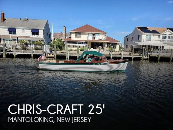 1959 Chris-Craft Sea-Skiff Photo 1 sur 20