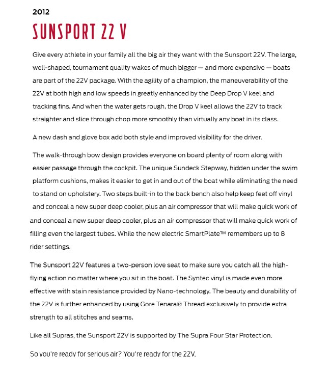 2012 SUPRA Sunsport 22V Photo 9 of 10